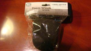 Heil PR 40 Foam Windscreen